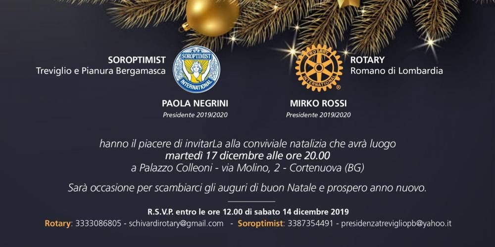 Auguri Di Natale Yahoo.Natale 2019 La Nostra Attivita